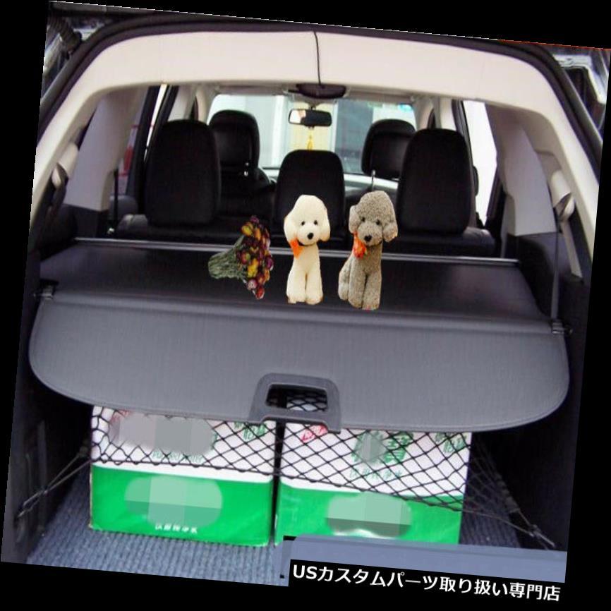 リアーカーゴカバー フィアットフリーモント2011-2014 7席のための黒い後部トランクセキュリティ貨物カバーシェード Black Rear Trunk Security Cargo Cover Shade for Fiat Freemont 2011-2014 7 Seats