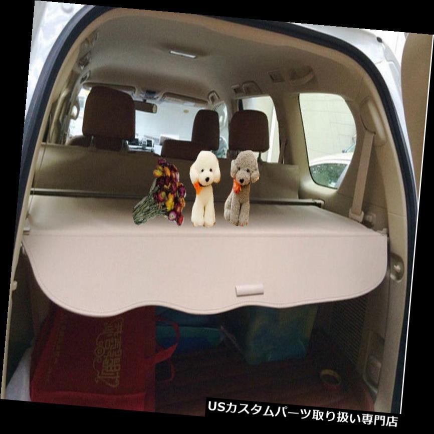 リアーカーゴカバー トヨタLCプラドFJ150 2010-2018用ベージュリアトランクセキュリティ貨物カバーシェード Beige Rear Trunk Security Cargo Cover Shade for Toyota LC Prado FJ150 2010-2018
