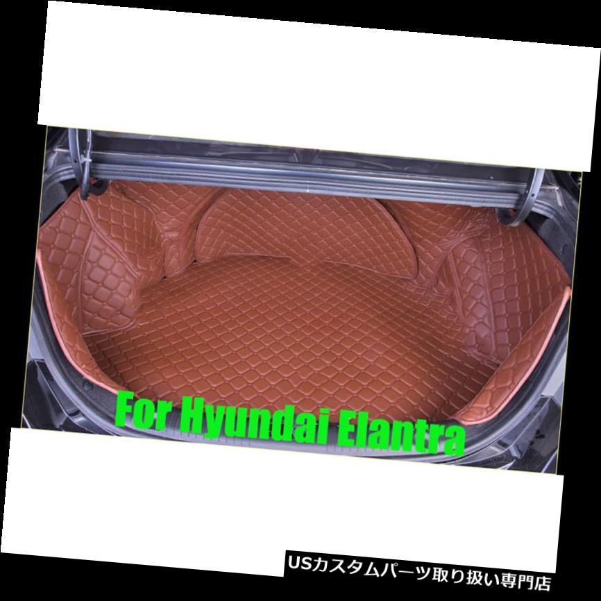 リアーカーゴカバー ヒュンダイELANTRA 2007-2010年のための後部貨物トランクのブーツのマットはさみ金のカーペットカバー Rear Cargo Trunk Boot Mat Liner Carpet Cover For HYUNDAI ELANTRA 2007-2010
