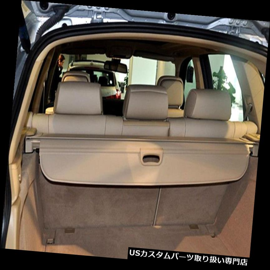 リアーカーゴカバー BMW X 5 E70用リアトランクセキュリティカーゴカバーラゲッジシェード2007-2013 08 09 10 Rear Trunk Security Cargo Cover Luggage Shade for BMW X5 E70 2007-2013 08 09 10