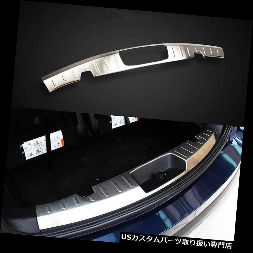 リアーカーゴカバー 2016-2017フォードエクスプローラー用リアカーゴシルガードプロテクタープレートカバートリム Rear Cargo Sill Guards Protector Plate Cover Trim for 2016-2017 Ford Explorer