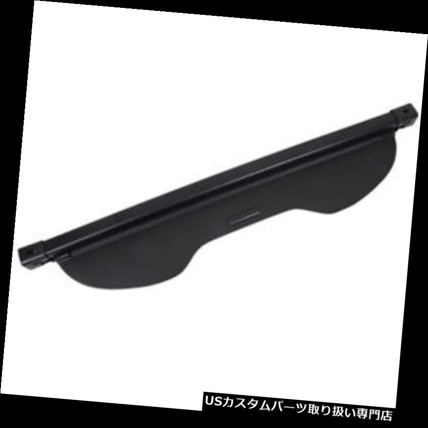 リアーカーゴカバー ブラックテールトランクセキュリティ貨物カバーシェードはフォードエスケープKuga 13-17のために保護します Black Tail Trunk Security Cargo Cover Shade Protect for Ford Escape Kuga 13-17