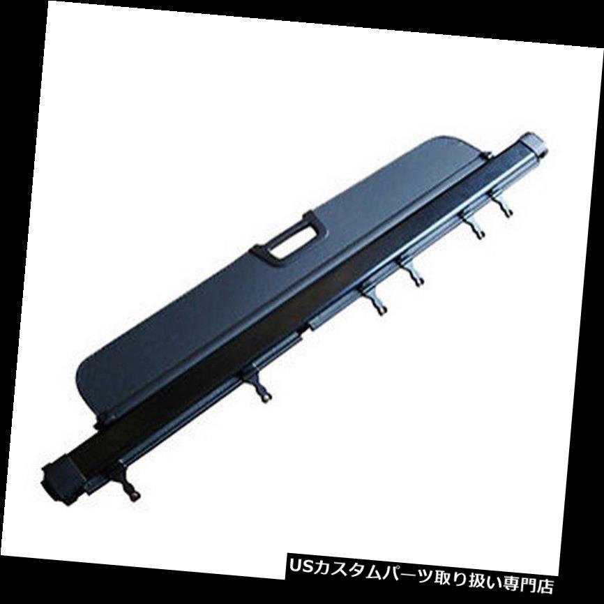 リアーカーゴカバー 日産エクストレイル2008 - 2013年のための黒い車のトランクの陰の後部貨物カバー盾 Black Car Trunk Shade Rear Cargo Cover Shield For Nissan X-Trail 2008 - 2013