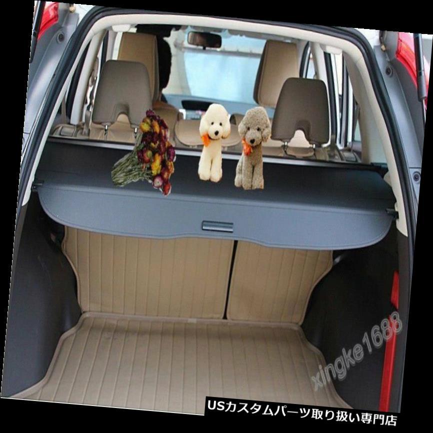 リアーカーゴカバー ホンダCRV CR-V 2007-2011 STYのための黒い後部トランクの保証貨物カバー盾 Black Rear Trunk Security Cargo Cover Shield For Honda CRV CR-V 2007-2011 STY