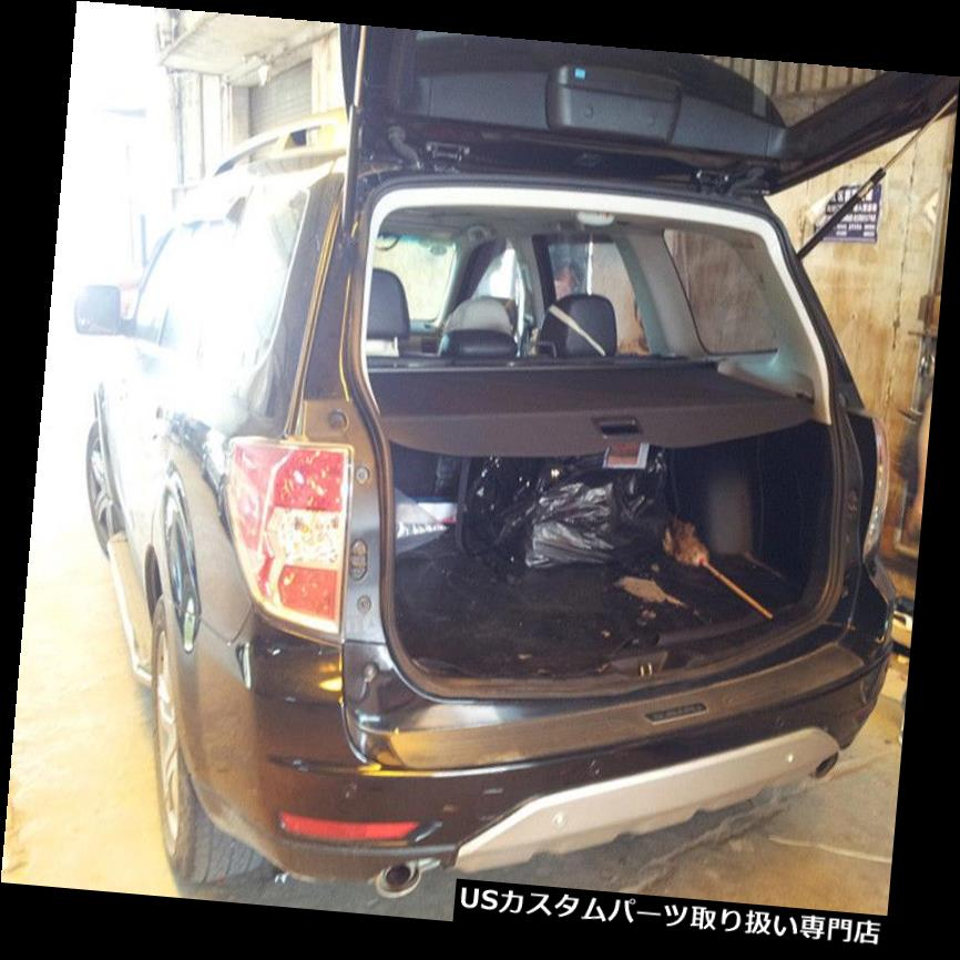 リアーカーゴカバー スバルフォレスター2009-2012用引き込み式リアトランクセキュリティ貨物カバートリム For Subaru Forester 2009-2012 Retractable Rear Trunk Security Cargo Covers Trim