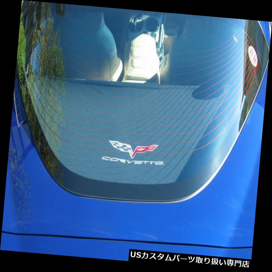 リアーカーゴカバー 2005-2013コルベットリアウィンドウカーゴシェードラゲッジカバークーペブラックW / C6ロゴ 2005-2013 Corvette Rear Window Cargo Shade Luggage Cover Coupe Black w/ C6 Logo