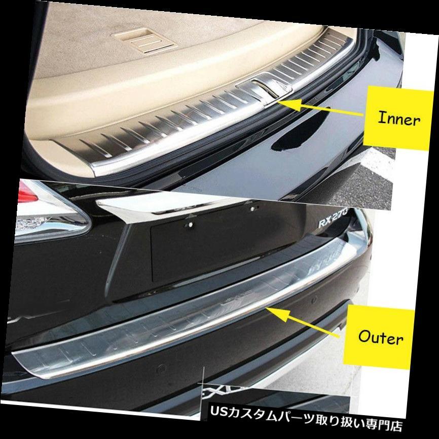 リアーカーゴカバー レクサスRx270 Rx350 Rx450 2010-2015用リアカーゴとバンパープロテクターカバー Rear Cargo And Bumper Protector Cover For Lexus Rx270 Rx350 Rx450 2010-2015