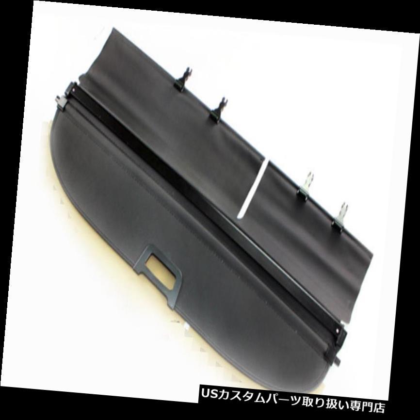 リアーカーゴカバー 内部の黒い尾トランクの保証貨物カバー陰はTiguan 09-15のために保護します Interior Black Tail Trunk Security Cargo Cover Shade Protect for Tiguan 09-15