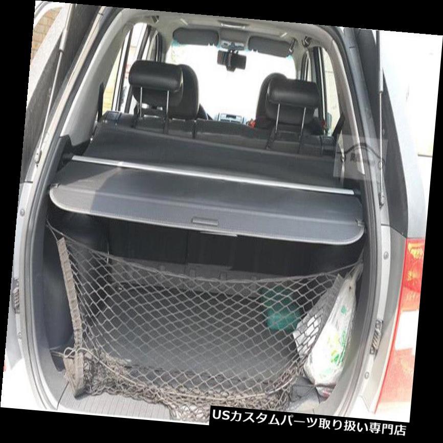 リアーカーゴカバー フォードエスケープKuga 2013-2017用リアトランクセキュリティカーゴカバーシェードトリムにフィット Fit For Ford Escape Kuga 2013-2017 Rear Trunk Security Cargo Cover Shade Trim