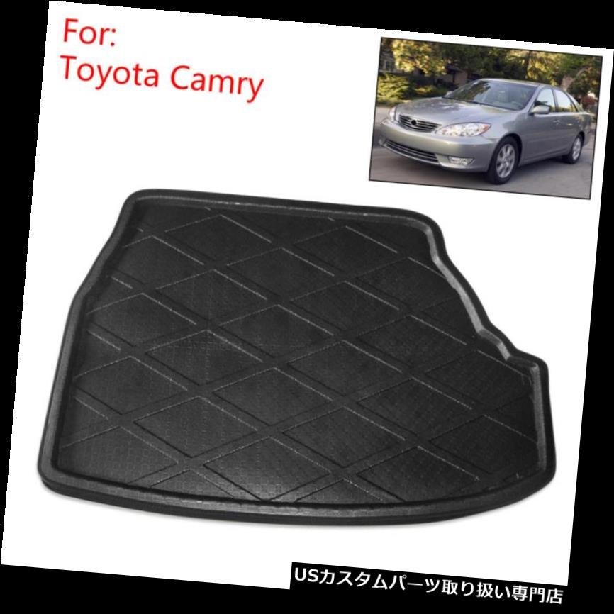 リアーカーゴカバー トヨタカムリ02-05のための黒い後部トランクトレイブートライナー貨物フロアマットカバー Black Rear Trunk Tray Boot Liner Cargo Floor Mat Cover for Toyota Camry 02-05