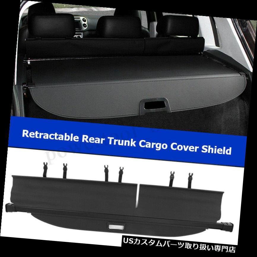 リアーカーゴカバー トヨタハイランダーのための引き込み式の後部トランクの貨物カバー盾の黒 Retractable Rear Trunk Cargo Cover Shield Black For Toyota Highlander