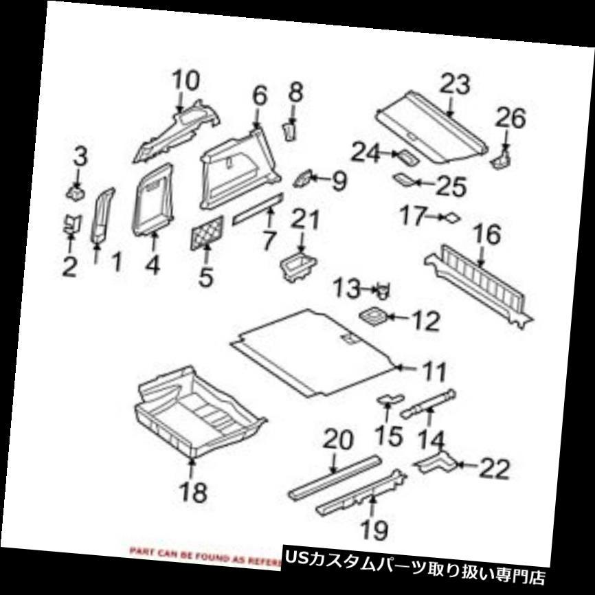 リアーカーゴカバー BMW純正貨物カバーハンドルリア用51476980200 For BMW Genuine Cargo Cover Handle Rear 51476980200