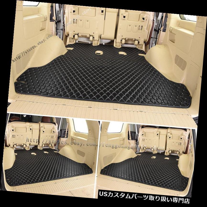 リアーカーゴカバー トヨタランドクルーザーLC200 2008-2017レザーリアトランクカバーカーゴマット1ピース用 For Toyota Land Cruiser LC200 2008-2017 leather Rear Trunk Cover Cargo Mats 1pcs