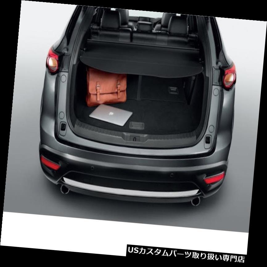 リアーカーゴカバー 本物のマツダCX9後部貨物カバー2016 2019年のOEM TK78-V1-350 Genuine Mazda CX9 Rear Cargo Cover 2016 2019 OEM TK78-V1-350