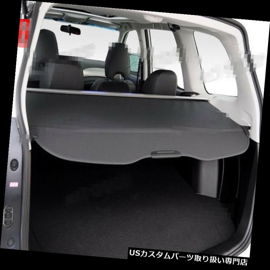 リアーカーゴカバー スバルフォレスター2013-2015 1セット用ブラックリアトランク貨物カバーセキュリティシールド Black Rear Trunk Cargo Cover Security Sheild For Subaru Forester 2013-2015 1set