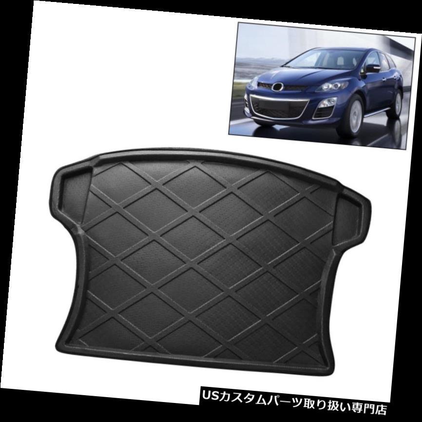 Floor Mat Protectors CARGO Mat Saab CLEAR VINYL- CUSTOM
