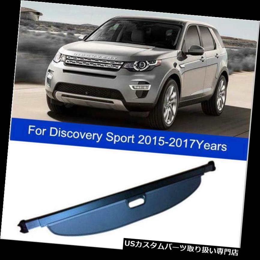 リアーカーゴカバー ディスカバリースポーツ2015-2017年車の後部トランクの保証貨物カバー荷物の陰 For Discovery Sport 2015-2017 Car Rear Trunk Security Cargo Cover Luggage Shade