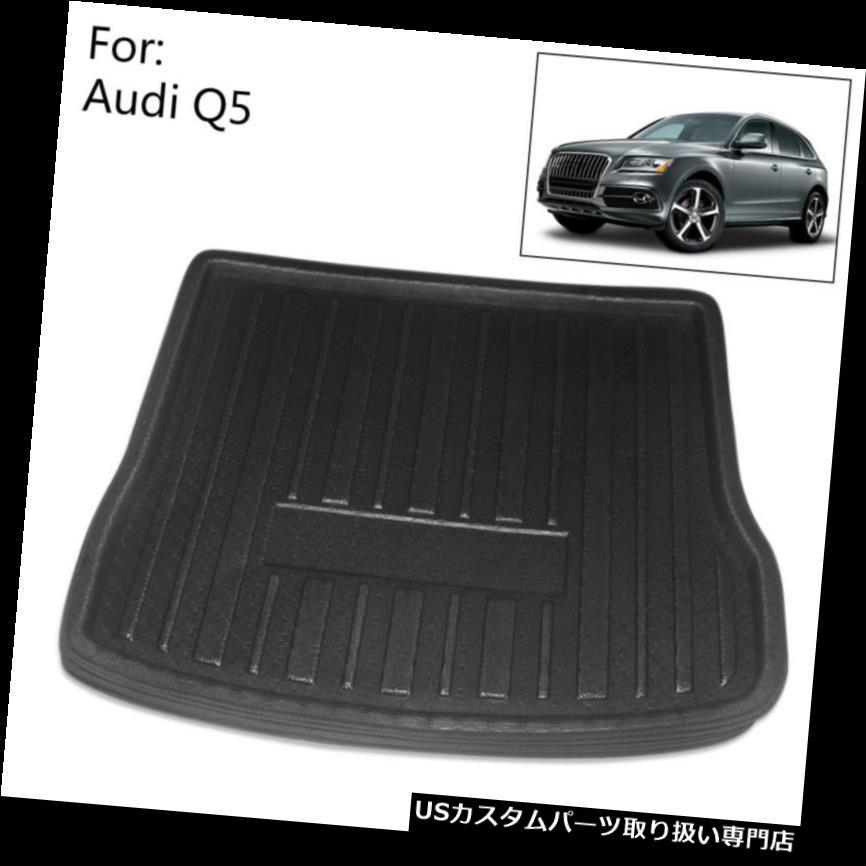 リアーカーゴカバー Audi Q5 2013のための黒い車の自動後部トランクの皿のブートライナーの貨物床のマットカバー Black Car Auto Rear Trunk Tray Boot Liner Cargo Floor Mat Cover for Audi Q5 2013