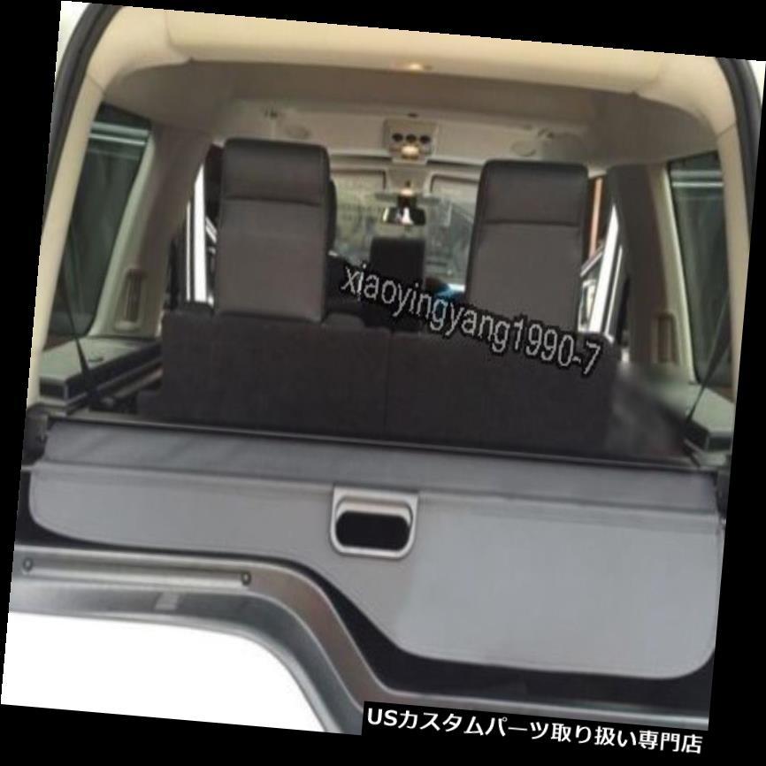 リアーカーゴカバー 2010-2015ランドローバーディスカバリー4 / LR4ブラック用リアトランクシェードカーゴカバートリム Rear Trunk Shade Cargo Cover Trim for 2010-2015 Land Rover Discovery 4/LR4 Black