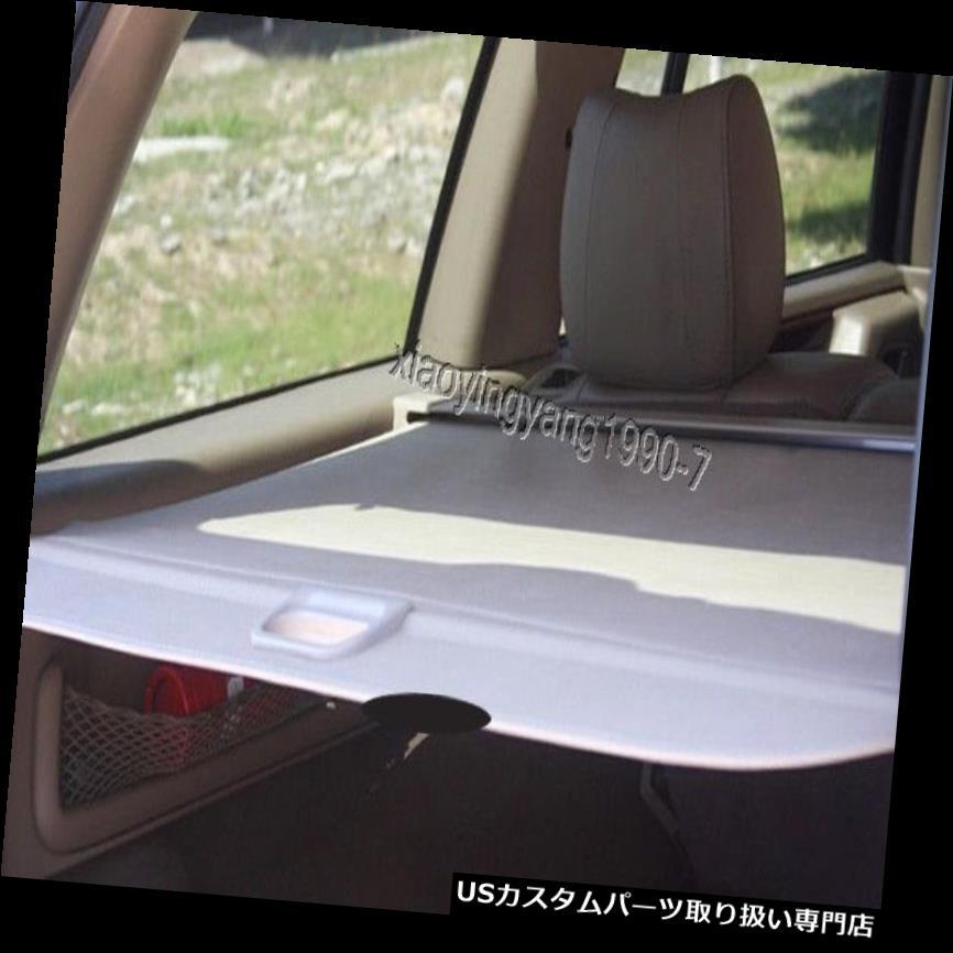 リアーカーゴカバー 2011-2015ジープグランドチェロキーベージュ用リアトランクシェードカーゴカバートリム Rear Trunk Shade Cargo Cover Trim for 2011-2015 Jeep Grand Cherokee beige