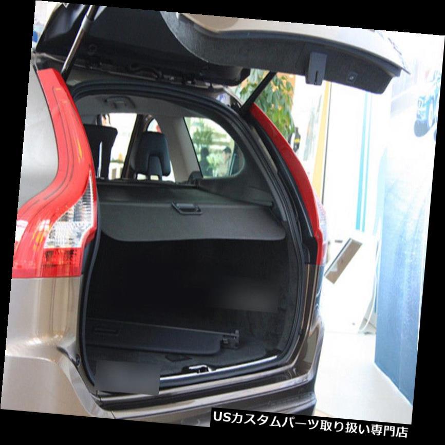 リアーカーゴカバー 2PCSボルボXC60 2009-2015年のための黒い後部トランクの保証盾の貨物カバー 2PCS Black Rear Trunk Security Shield Cargo Cover For VOLVO XC60 2009-2015