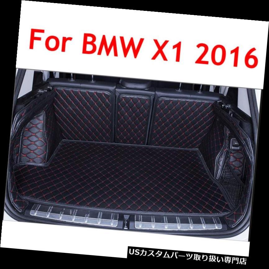 リアーカーゴカバー BMW X1 2016-2018用トランクマットカーゴブーツライナーカー防水カーペットフルカバー For BMW X1 2016-2018 Trunk Mat Cargo Boot Liner Car Waterproof Carpet Full Cover