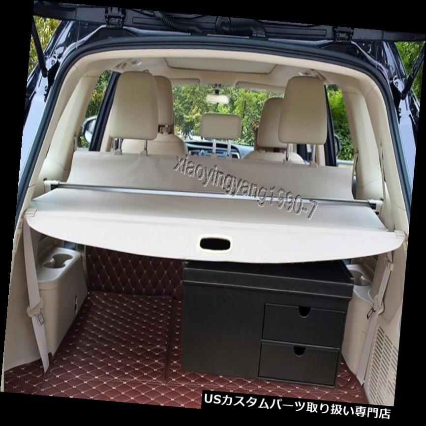 リアーカーゴカバー 2013-2016フォードエベレストベージュ用リアトランクシェードカーゴカバートリム Rear Trunk Shade Cargo Cover Trim for 2013-2016 Ford EVEREST beige