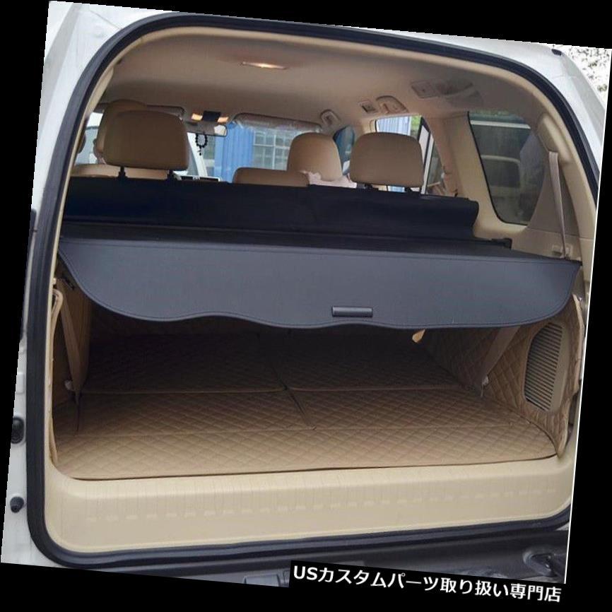 リアーカーゴカバー トヨタランドクルーザープラドFJ150 2010年?17台の車の後部トランクの保証貨物カバーのため For Toyota Land Cruiser Prado FJ150 2010~17 Car Rear Trunk Security Cargo Covers