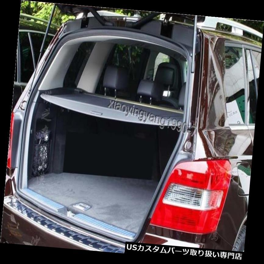 リアーカーゴカバー 2008-2015ベンツGLKクラスX 204ブラック用リアトランクシェードカーゴカバートリム Rear Trunk Shade Cargo Cover Trim for 2008-2015 Benz GLK-Class X204 Black