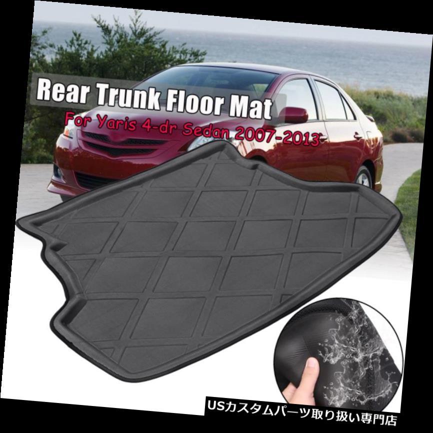 リアーカーゴカバー Yaris 4-dr Sedan 07-13のための後部貨物トランクのブートマットカバーフロアトレイのカーペット Rear Cargo Trunk Boot Mat Cover Floor Tray Carpet For Yaris 4-dr Sedan 07-13