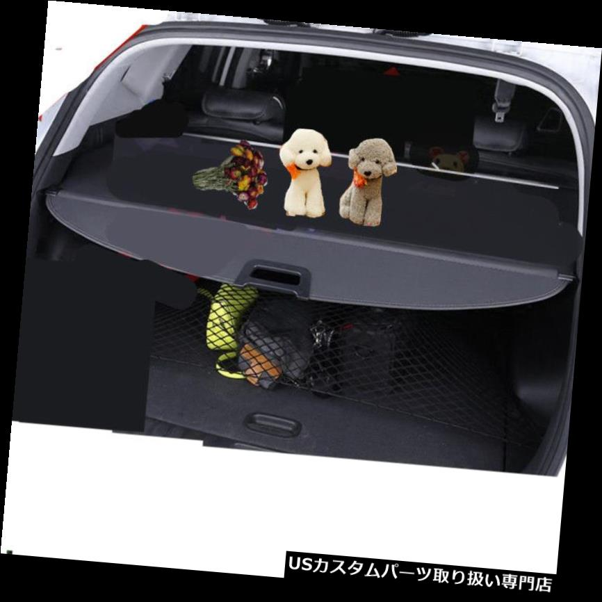 リアーカーゴカバー マツダCX-7 08-2016リヤトランクセキュリティカーゴカバーラゲッジシェード格納式 for Mazda CX-7 08-2016 Rear Trunk Security Cargo Cover Luggage Shade Retractable