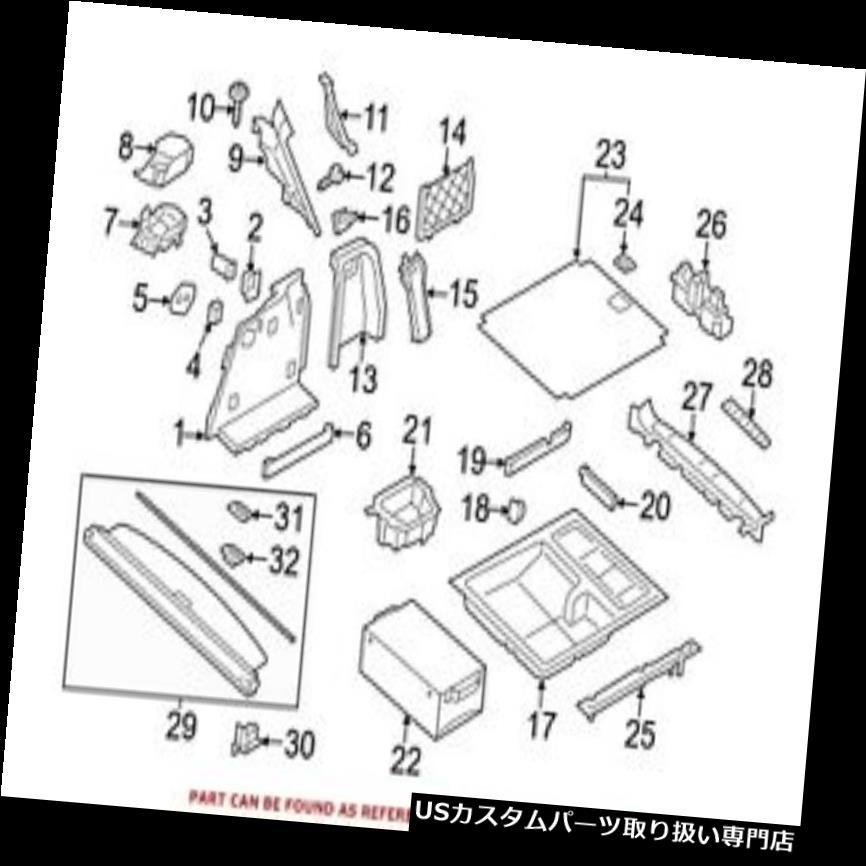 リアーカーゴカバー BMW純正貨物カバーハンドルリアアッパー51479138049 For BMW Genuine Cargo Cover Handle Rear Upper 51479138049