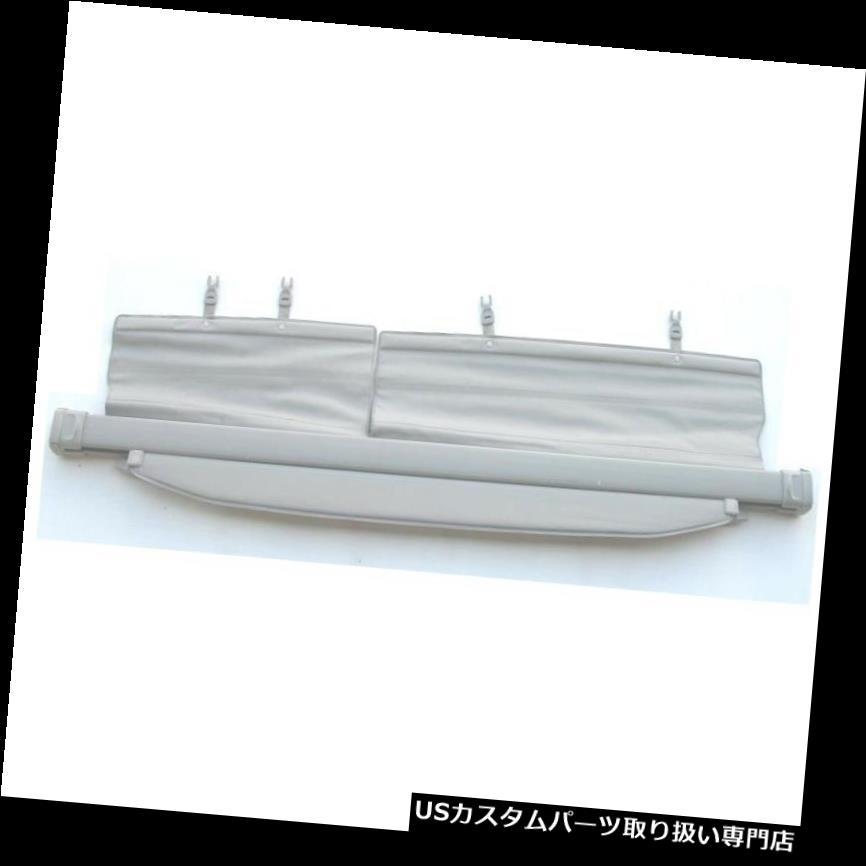 リアーカーゴカバー 12 13 14 15 16 17トヨタプリウスVリアトランクカーゴリラクタブルシェードグレー3 12 13 14 15 16 17 TOYOTA PRIUS V REAR TRUNK CARGO COVER RETRACTABLE SHADE GRAY 3