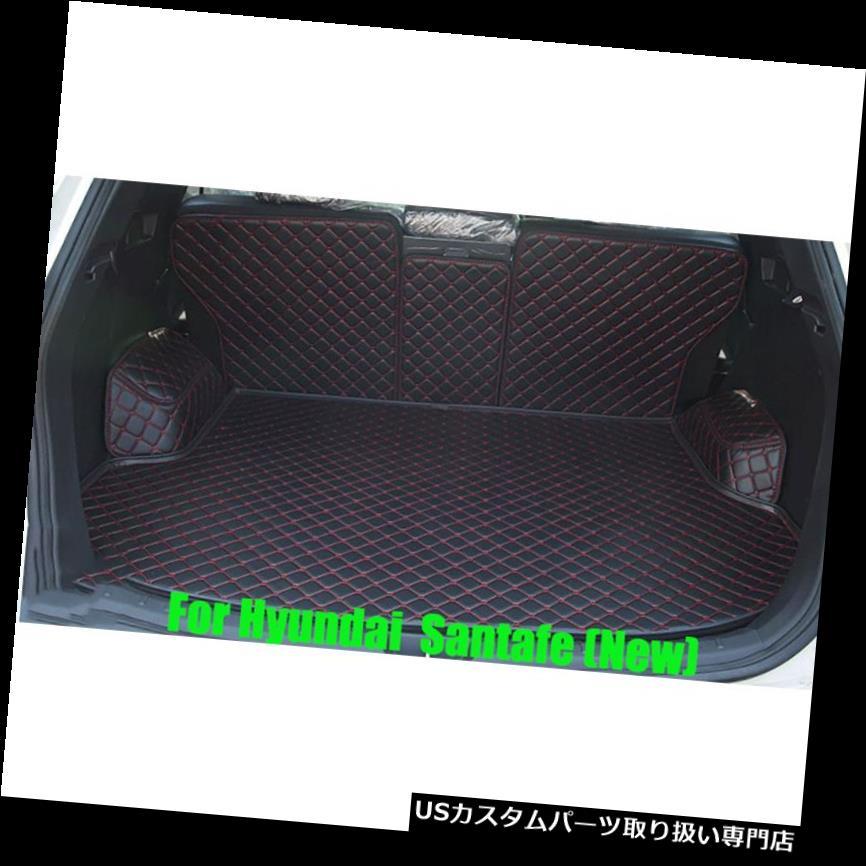 リアーカーゴカバー ヒュンダイサンタフェ7シート2012-2016車のトランクマットフルカバーカーゴブーツライナー用 For Hyundai Santa Fe 7-Seat 2012-2016 Car Trunk Mat Full Cover Cargo Boot Liner