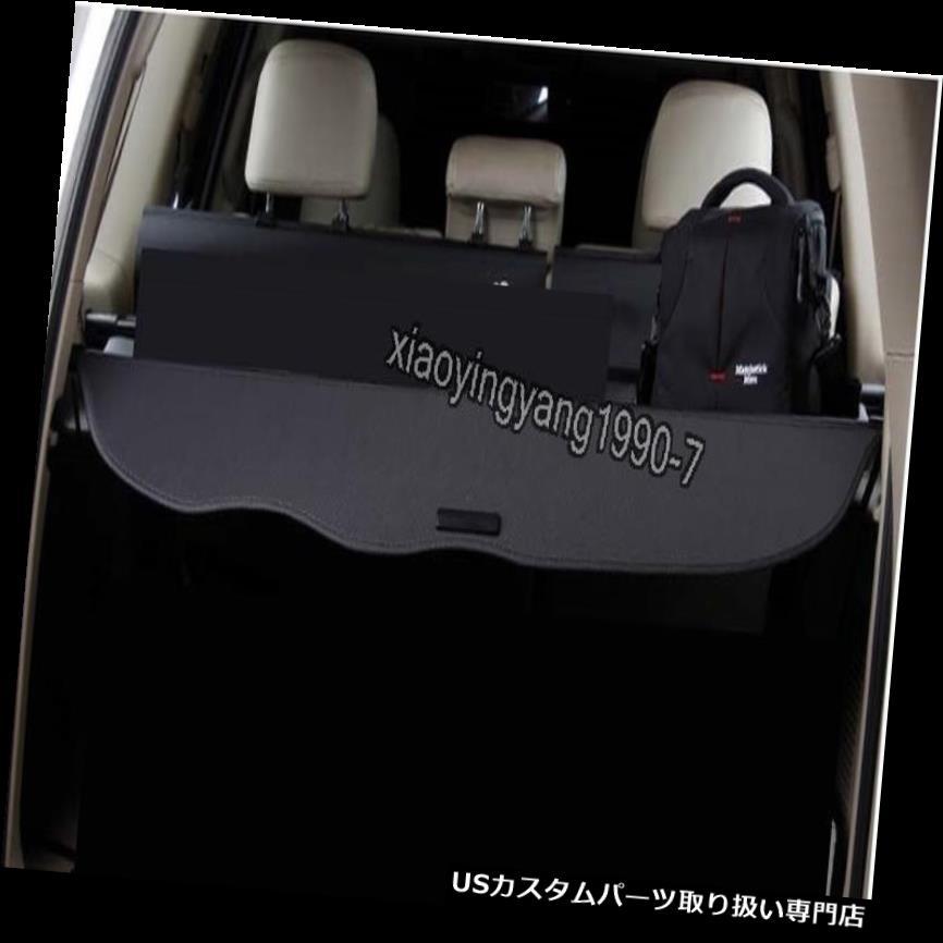 リアーカーゴカバー 2010-2016トヨタプラドFJ150ブラック用リアトランクシェードカーゴカバートリム Rear Trunk Shade Cargo Cover Trim for 2010-2016 Toyota prado FJ150 Black