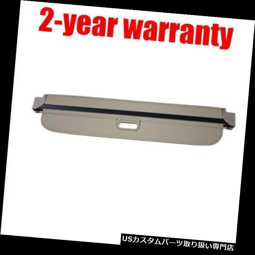 リアーカーゴカバー BMW X 5 E70のための2007-2013 08 09 2010ベージュリアトランクセキュリティカーゴカバーシェード for BMW X5 E70 2007-2013 08 09 2010 Beige Rear Trunk Security Cargo Cover Shade