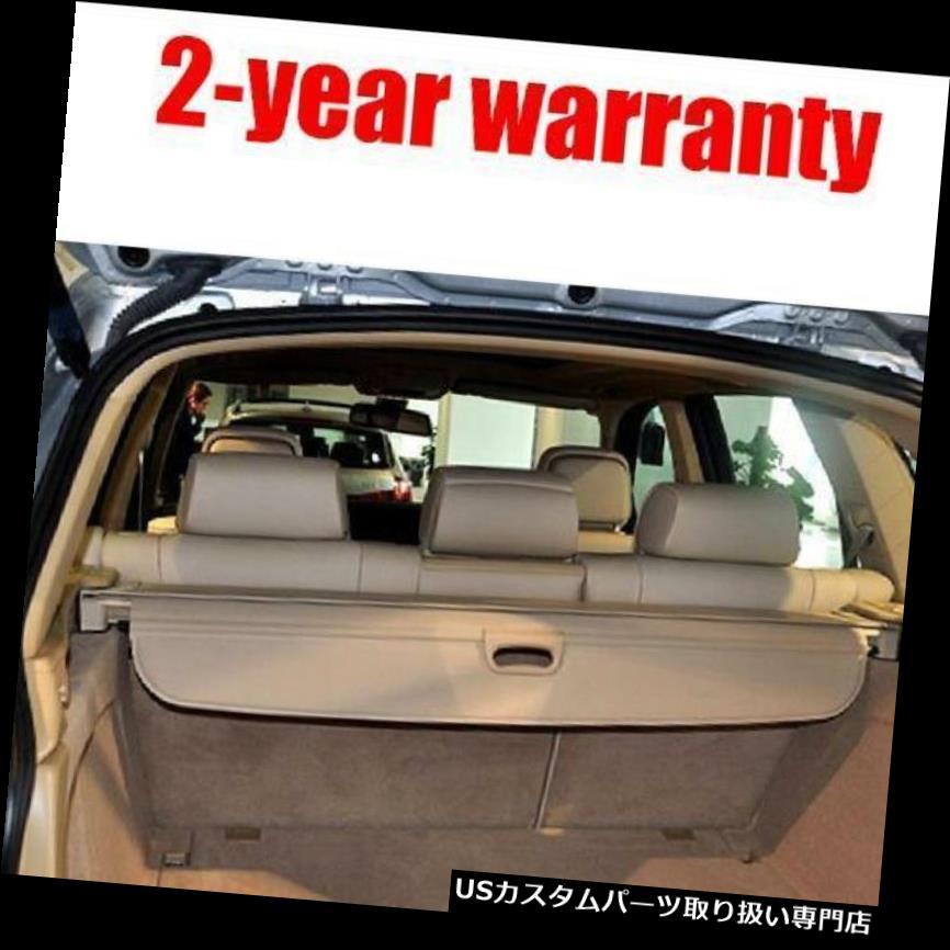 リアーカーゴカバー BMW X 5 F 15 2014 2015用16ベージュリアトランクセキュリティ貨物カバー荷物シェード for BMW X5 F15 2014 2015 16 Beige Rear Trunk Security Cargo Cover Luggage Shade