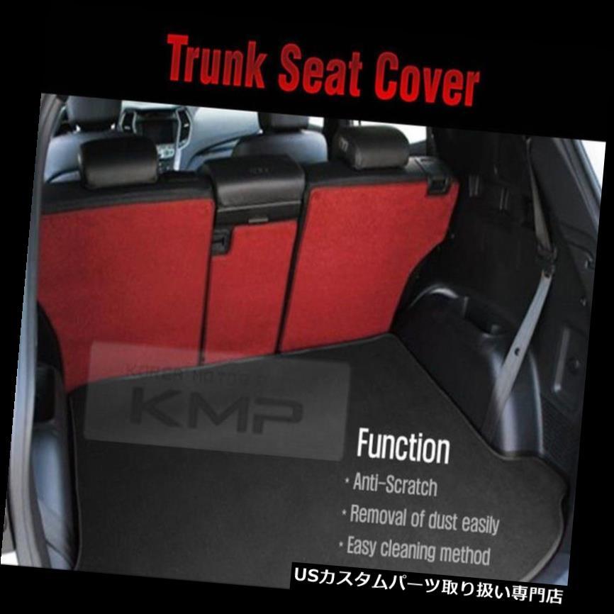 リアーカーゴカバー ヒュンダイ2013-2014用トランクシートカバーカーゴマット(裏)ツーソンix Trunk Seat Cover Cargo Mat (Back) For HYUNDAI 2013-2014 Tucson ix