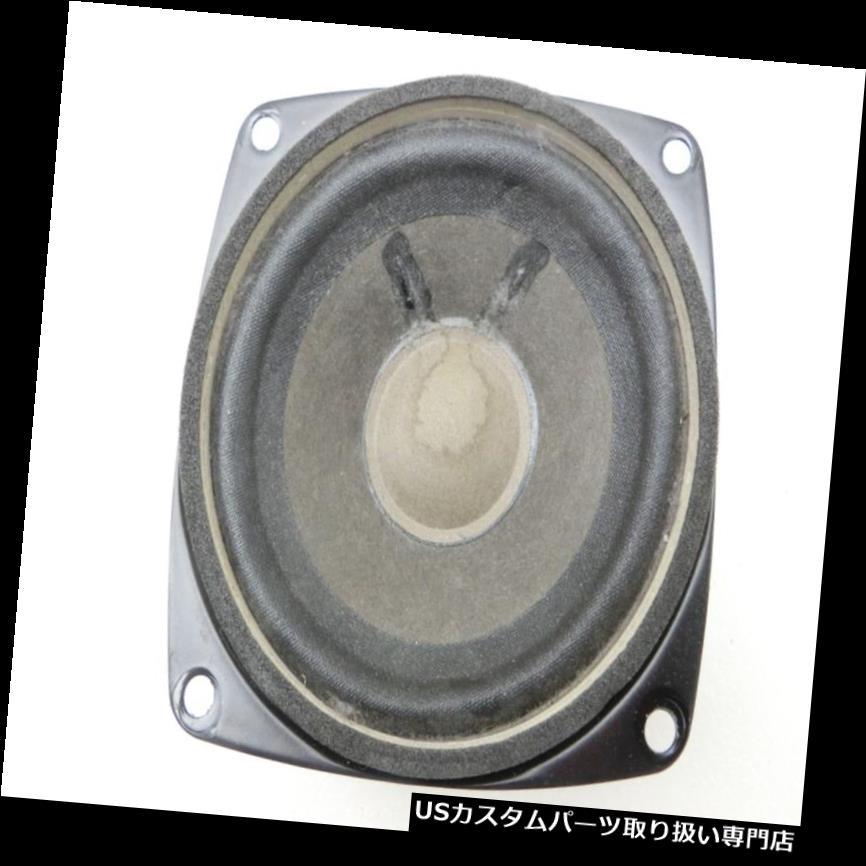 リアーカーゴカバー スピーカーサラウンドカーゴエリアカバーRi Audi A6 4F QU 04-08用リア Loudspeaker Surround Cargo Area Cover Ri Rear for Audi A6 4F QU 04-08