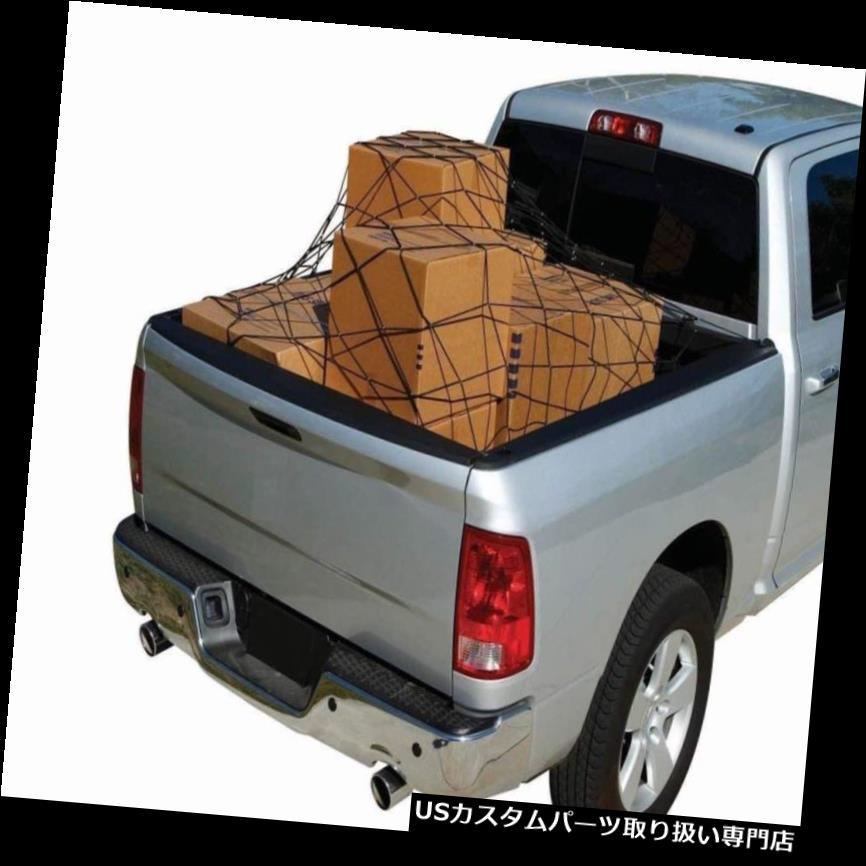 リアーカーゴカバー カーゴネットベッドタイダウンフックトラック用コンパクトサイズ60