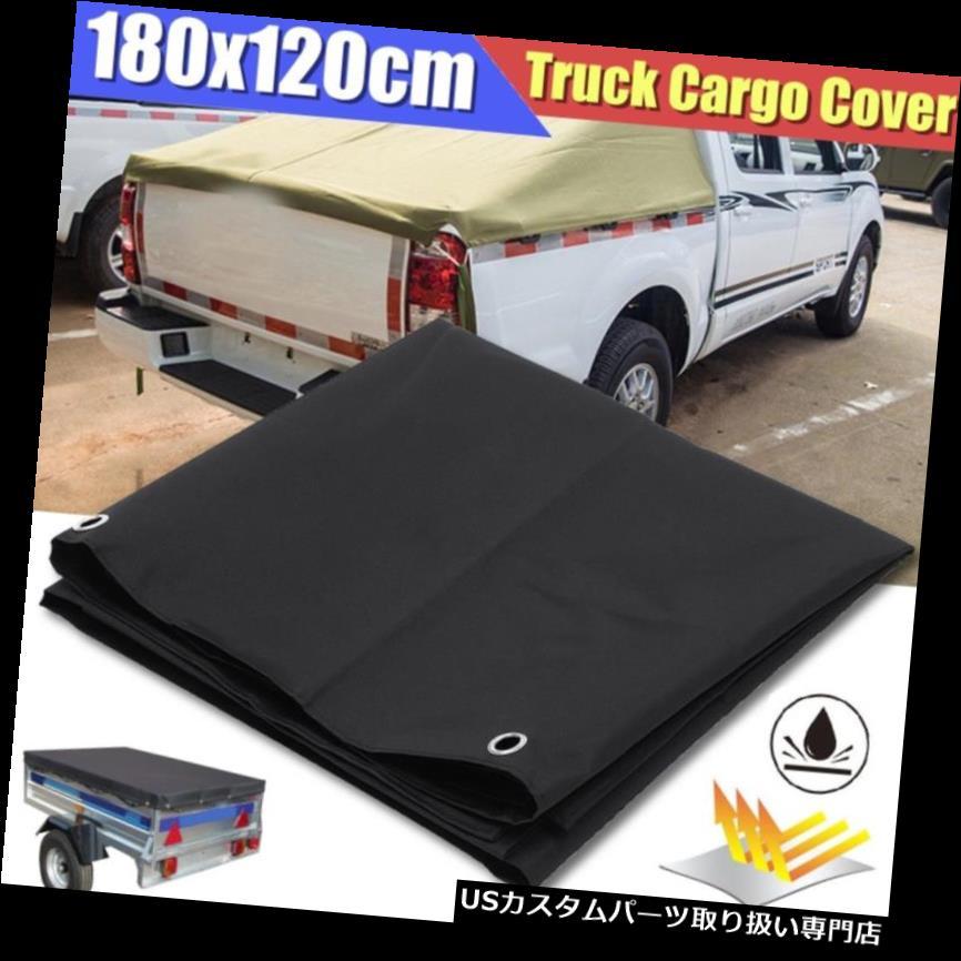 リアーカーゴカバー 120×180センチ防水ブラックピックアップトラック貨物車のベッドトレーラーカバーリアシェード 120X180cm Waterproof Black Pickup Truck Cargo Car Bed Trailers Cover Rear Shade