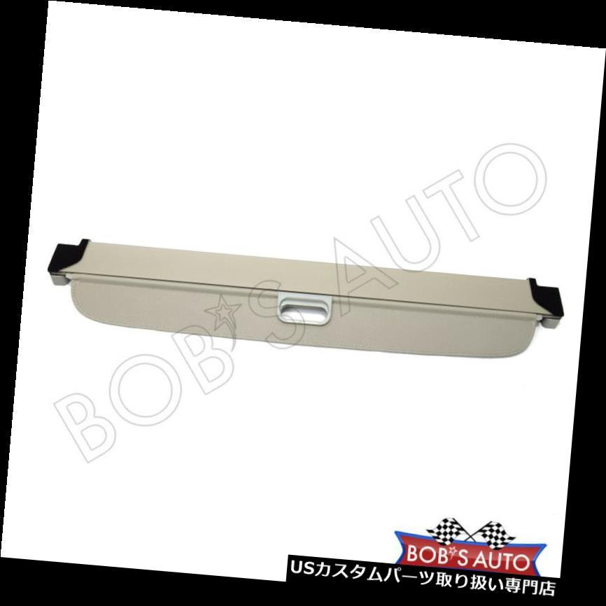 リアーカーゴカバー BMW X 5 07?13グレー用[ファクトリースタイル]トランクラボ bleトランクトノーカーゴカバーシェード For BMW X5 07-13 Gray [Factory Style]Retractable Trunk Tonneau Cargo Cover Shade