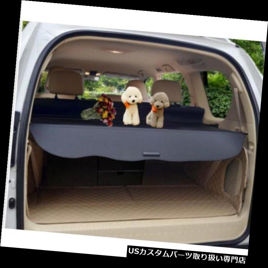 リアーカーゴカバー トヨタプラドFJ150 2010-2018 bの後部トランクセキュリティ貨物カバー Rear Trunk Security Cargo Cover For Toyota Prado FJ150 2010-2018 b