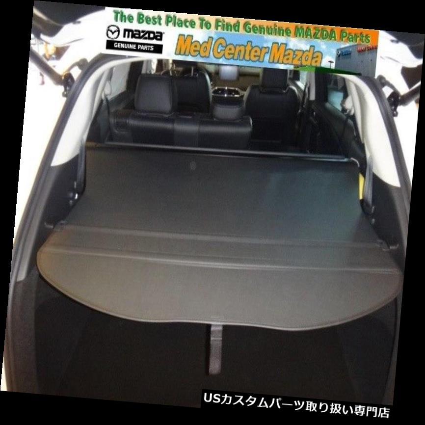 リアーカーゴカバー 本物のマツダ貨物カバー格納式TK78-V1-350 Genuine Mazda Cargo Cover Retractable TK78-V1-350