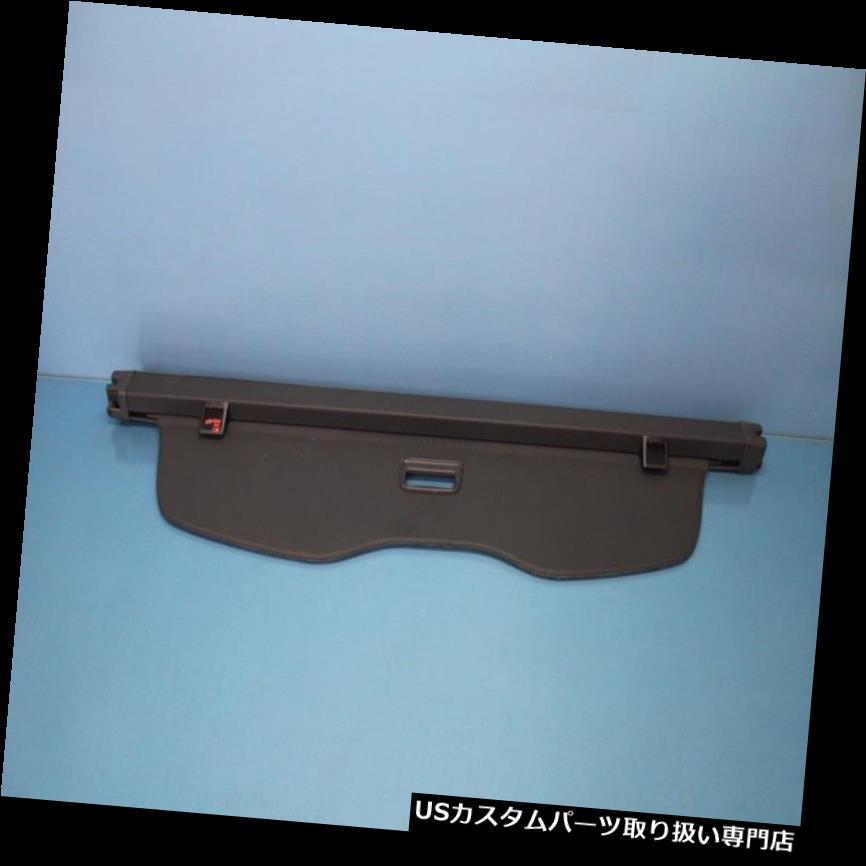 リアーカーゴカバー 2004年フォルクスワーゲントゥアレグ3.2#1後部貨物再利用可能なプライバシーシェードカーテンカバー 2004 VOLKSWAGEN TOUAREG 3.2#1 REAR CARGO RETRACTABLE PRIVACY SHADE CURTAIN COVER