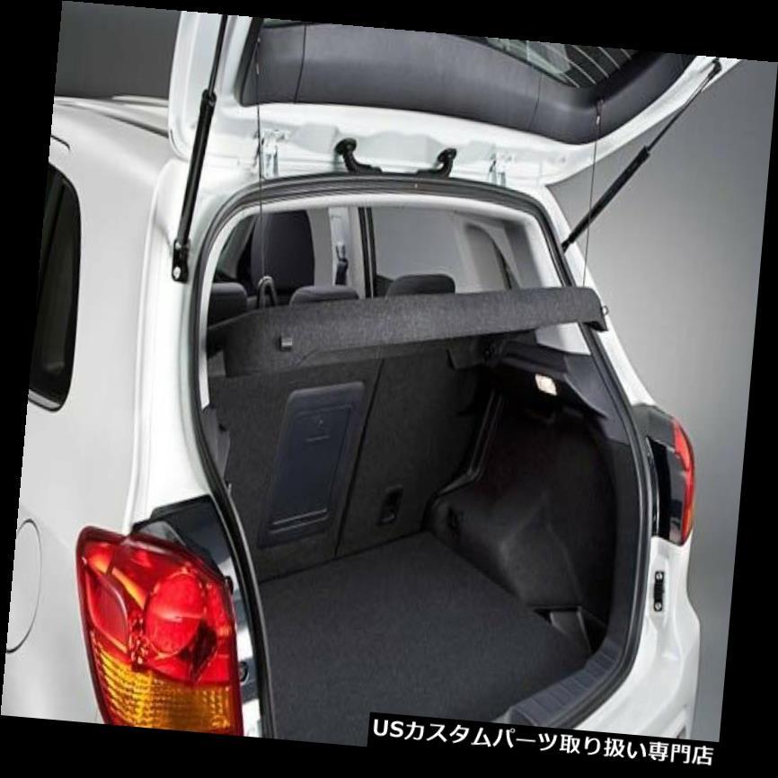 リアーカーゴカバー 本物の三菱2018アウトランダースポーツRVRトノーカーゴカバーNEW Genuine Mitsubishi 2018 Outlander Sport RVR Tonneau Cargo Cover NEW