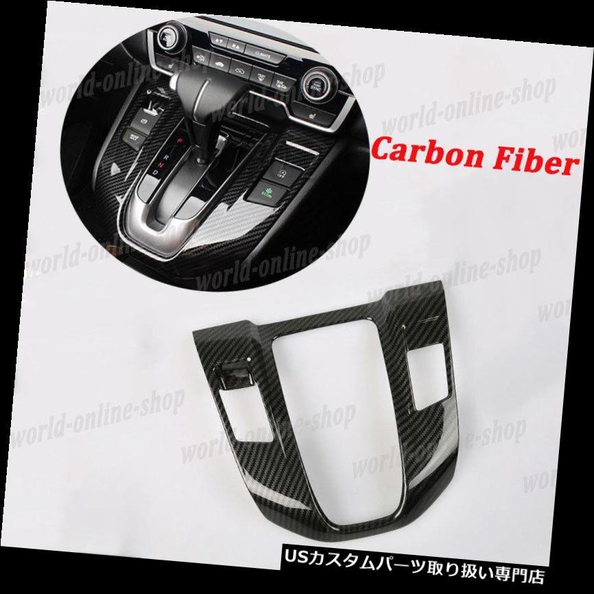 リアーカーゴカバー ホンダCR-V 2017-18のためのABS車の外見の内部ギヤパネルカバートリムカーボン繊維 ABS Car Look Interior Gear Panel Cover Trim Carbon Fiber For Honda CR-V 2017-18