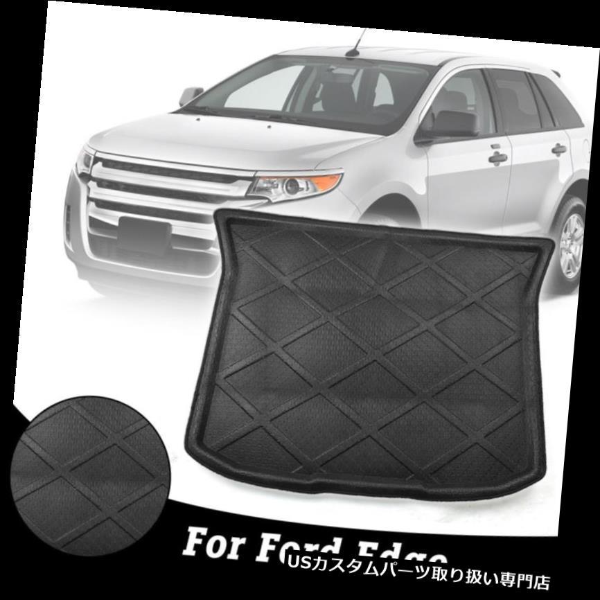 リアーカーゴカバー フォードの端2007-2014年のための黒い後部車の皿のブーツはさみ金の貨物床のマットカバー Black Rear Car Tray Boot Liner Cargo Floor Mat Cover for Ford Edge 2007-2014