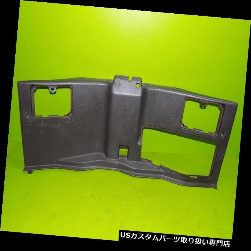 リアーカーゴカバー 91-99 3000GTステルスリアハッチカーゴトランクパネルカバートリムOEM MB645293 / 24 91-99 3000GT Stealth rear hatch cargo trunk panel cover trim OEM MB645293 / 24