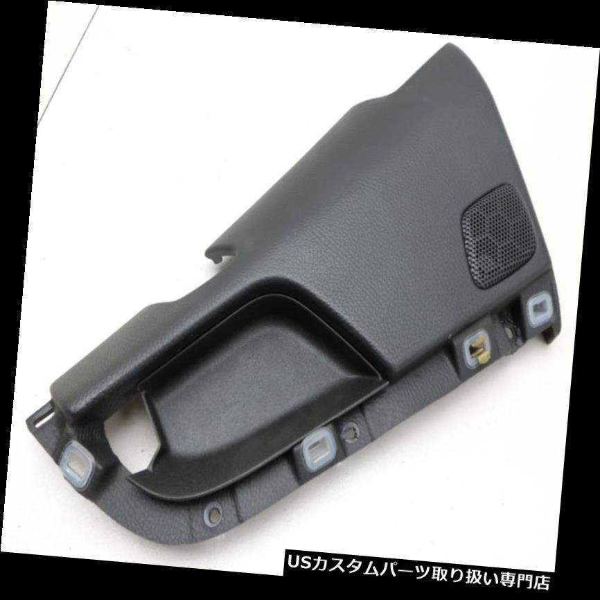 リアーカーゴカバー メルセデスS-Kl用インナーアッパーカーゴエリアカバーRiリア。 W220 02-05 Cover inner Upper Cargo Area Cover Ri Rear for Mercedes S-Kl. W220 02-05